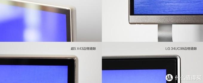 21年入乐视Letv?乐视超级电视5 X43S开箱展示