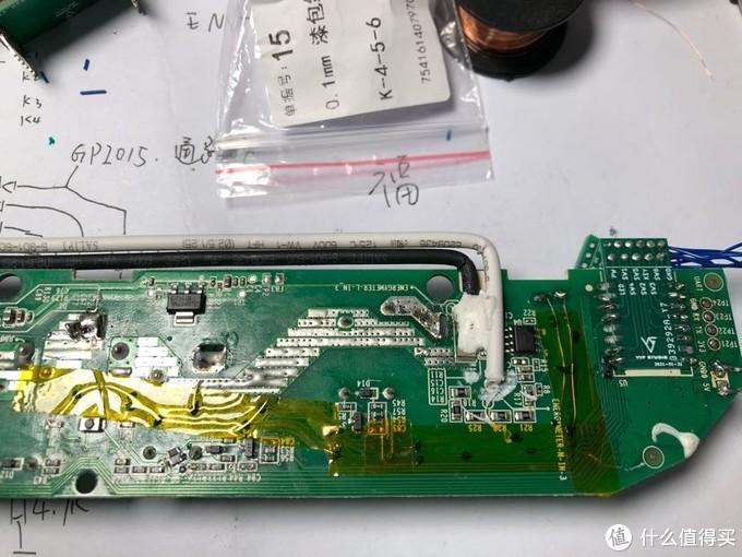 后知后觉 斐X tc1大饭盒不完美改易微联控制