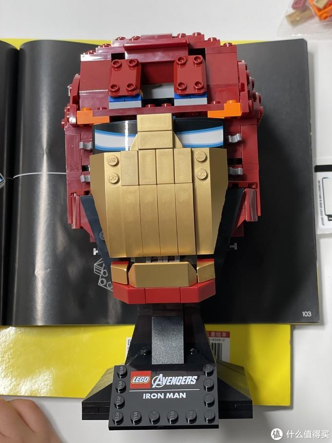 【不到2k,钢铁侠迷8款玩模收藏与新年种草】尽享颜值+搭建+DIY造型趣味,爱你不止三千遍