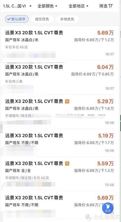 吉利远景X3:靠价格欺负合资,用品牌吊打国产