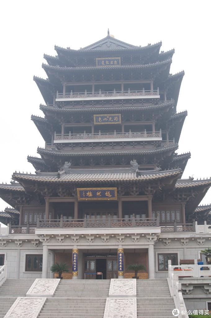 江北第一楼——超然楼