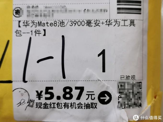 再战三年?为省50块钱自行更换华为Mate8手机电池