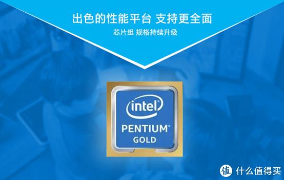 2000元不到的办公电脑,要颜值有颜值,要性能有性能