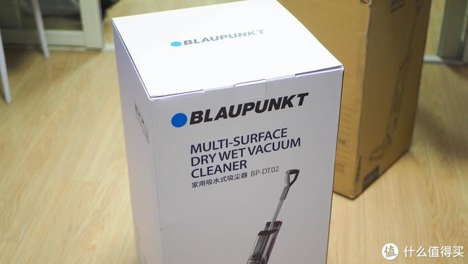 鸟枪换炮:德国蓝宝洗地机使用体验,拖地、吸尘、杀菌一机搞定