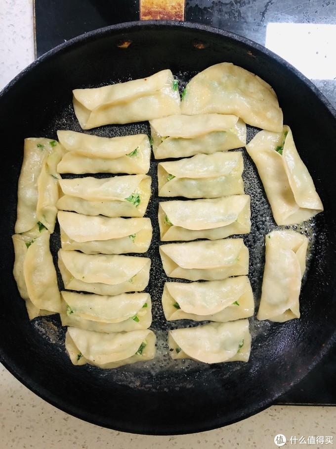 包过年期间吃够水饺了,换个花样做起来,收获满满好评