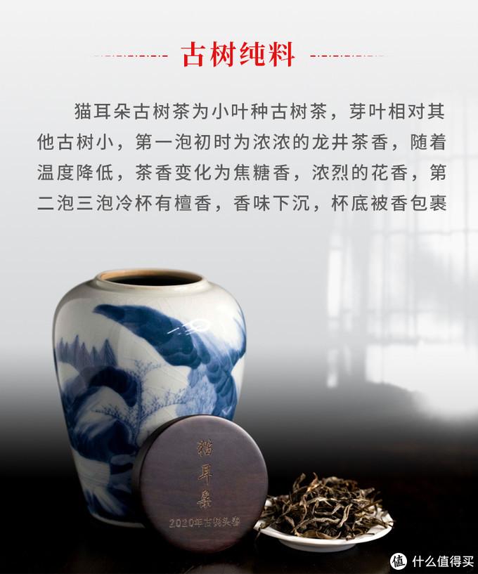 送茶选大牌有迹可循,还是小众有神秘感?最终还是选择了后者!
