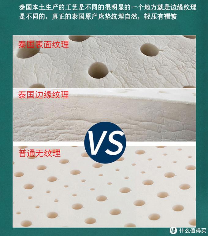 选乳胶床垫一定要避免走入误区