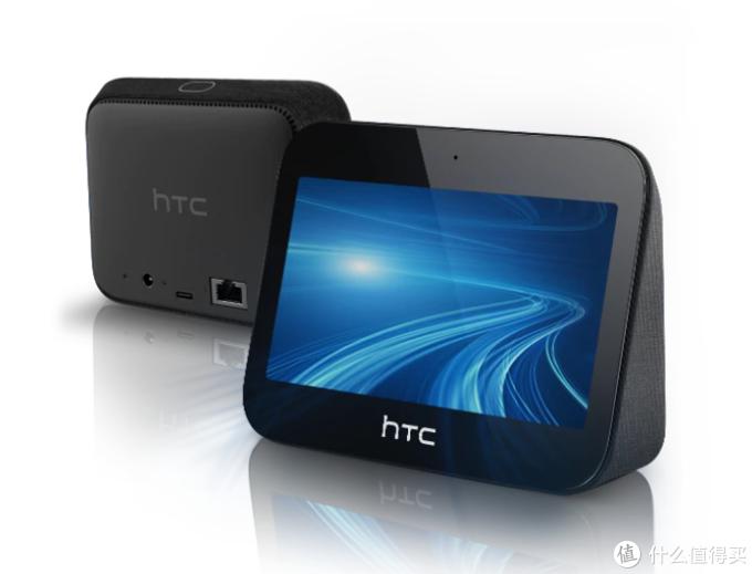 你的家庭娱乐终端,现以路由器的方式呈现--HTC 5G HUB