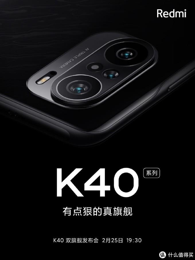 Redmi K40全系标配杜比全景声,顺便推荐六款直面屏手机