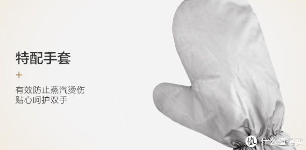 飞利浦GC488挂烫机特配手套