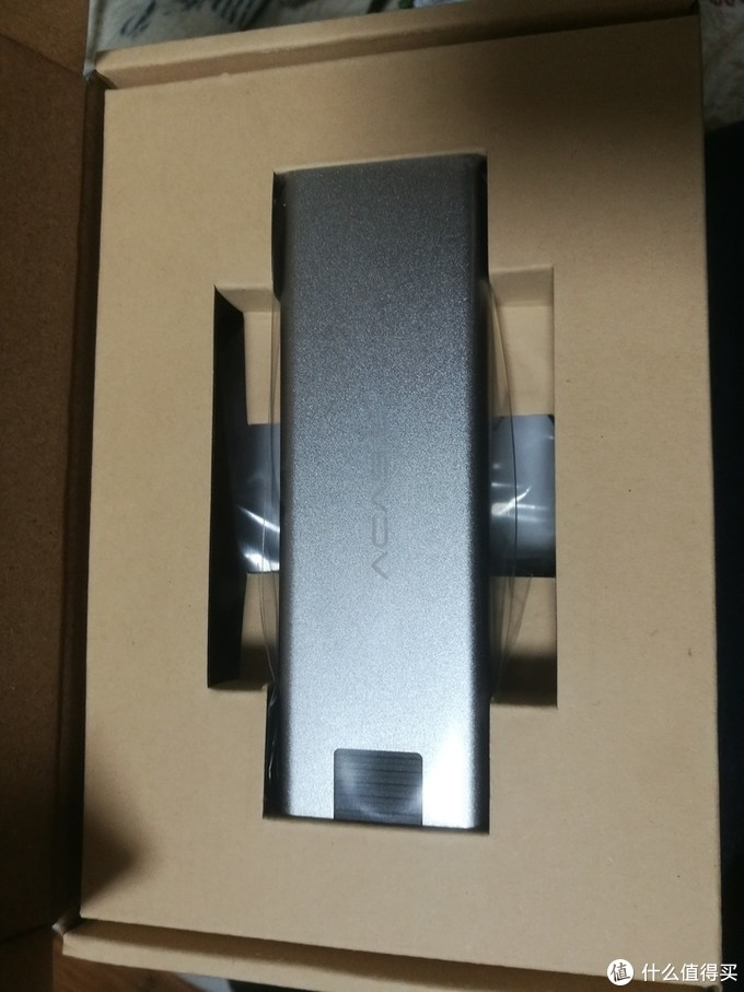 Acasis/阿卡西斯 m.2移动硬盘盒硬盘盒NVME极速版(M08-ME)开箱测评