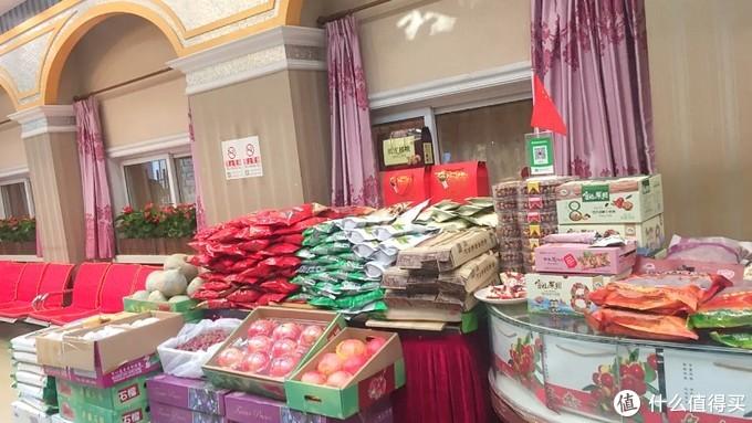 新疆饭庄的特产柜台