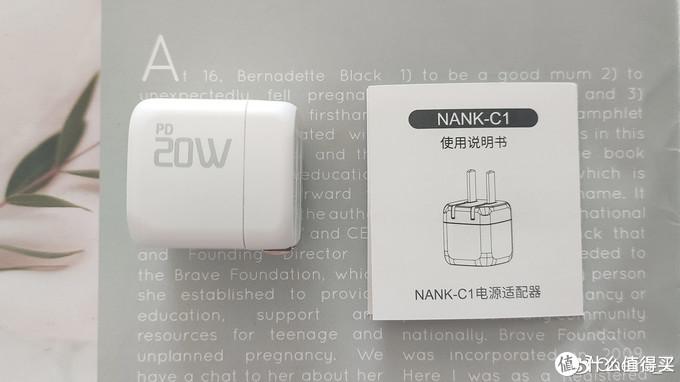 南卡C1充电器 小身材大能量