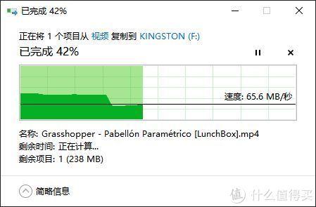 大数据时代,金士顿DTX 256G优盘晒单