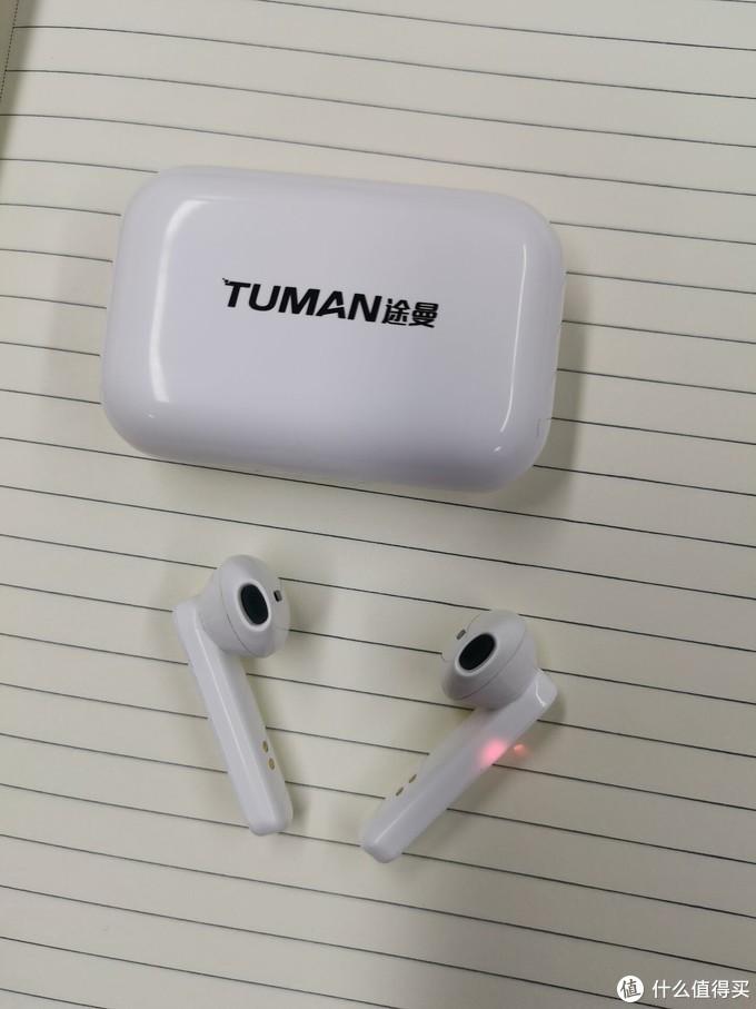 TUMAN途曼真无线蓝牙耳机--一款性价比超高的音乐耳机