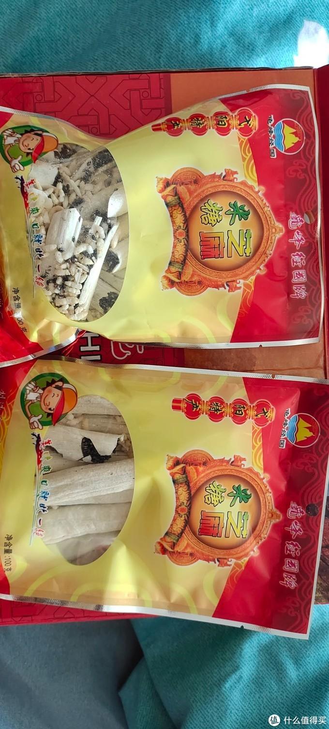 戈阳特产:芝麻米糖,有好吃又爱吃