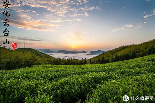 安化云台山风景区