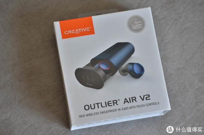 创新Creative OUTLIER AIR V2真无线 彰显出作为老牌音频厂商调音的老道