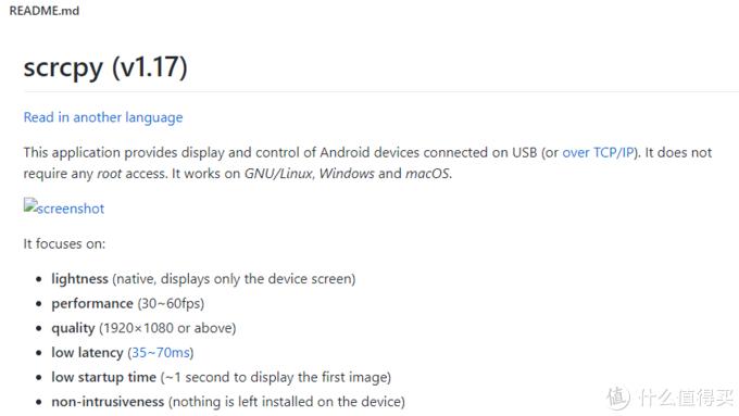 10款优质的APP推荐,让你的手机更好用