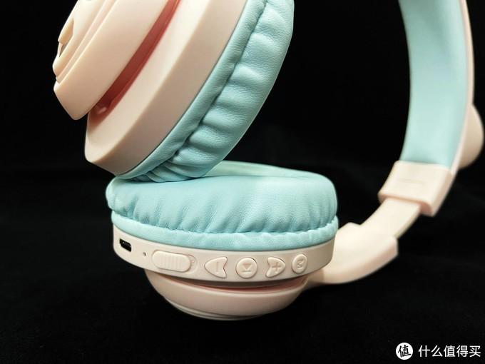儿童上网课酷炫耳机,Tribit趣倍BTH13无线头戴式猫耳朵发光蓝牙耳机体验