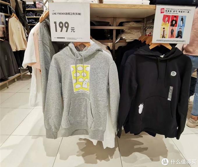 优衣库2021春季男装精选清单,30款不重样,拯救你的衣橱!