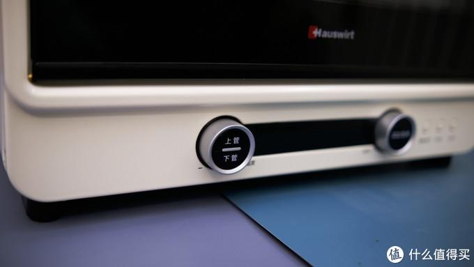 高颜值大容量一机多用,海氏i7风炉烤箱上手体验
