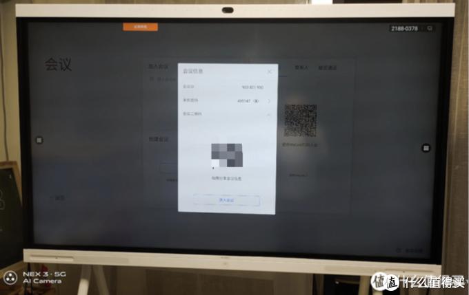 贵重、智简、实用的超大企业PAD--华为企业智慧屏 IdeaHub Pro 65寸款智慧屏
