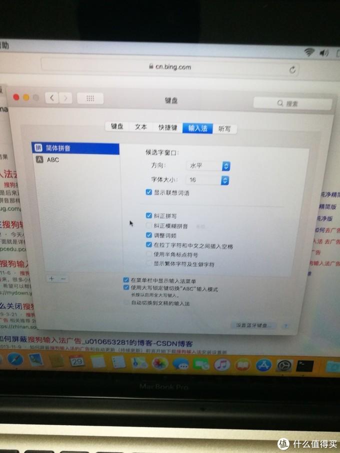800包邮的MACBOOK Pro 7,1 2010 A1278开箱测评