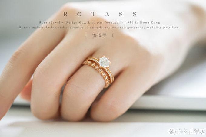 求婚钻戒推荐-ROTASS-格蕾丝