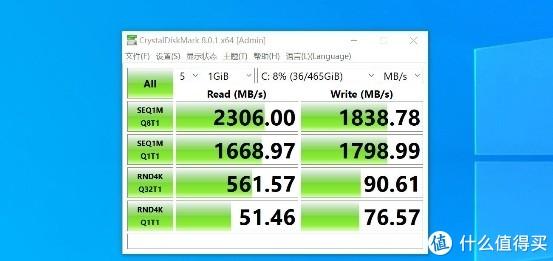 追求耐用与稳定:Crucial英睿达P2 500GB固态硬盘双系统实测