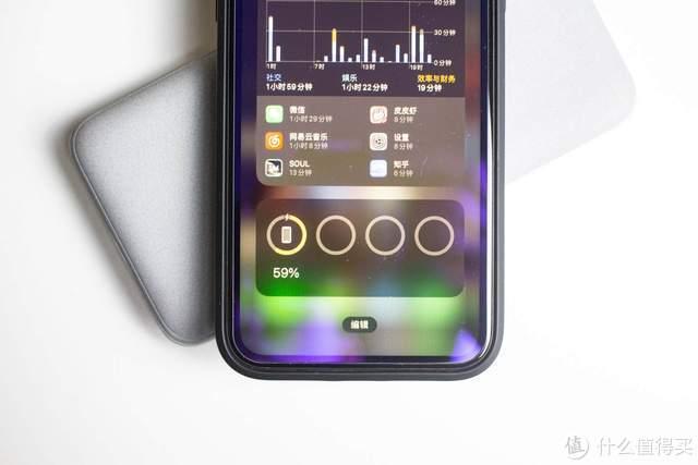 过年聚会充电靠它!南卡POWER-3磁吸无线充电宝测评