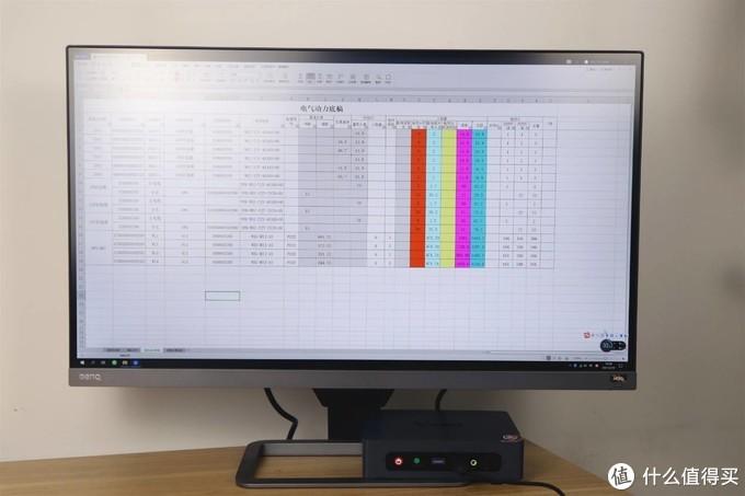 轻办公、上网课首选国产MINI电脑:零刻LZX体验评测