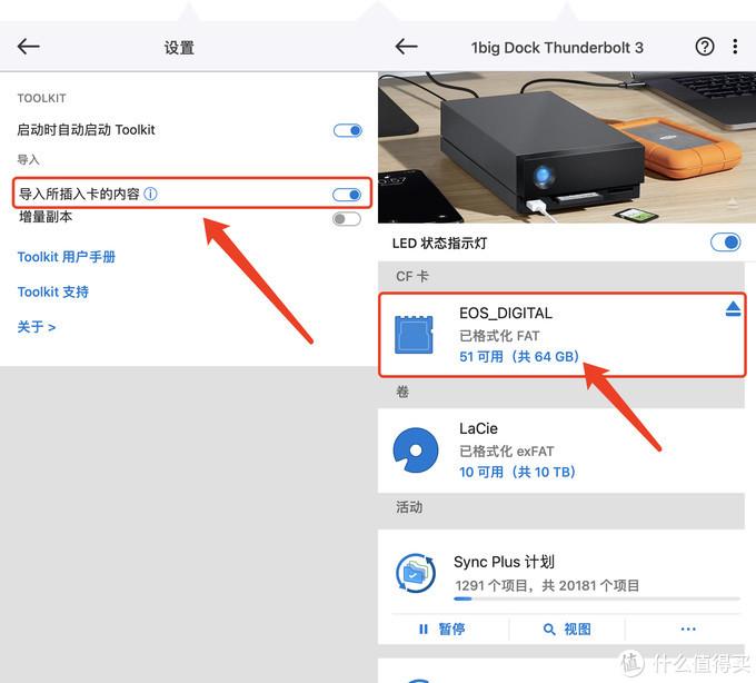 是存储空间亦是扩展坞:Lacie 1big DOCK雷电3桌面存储使用分享