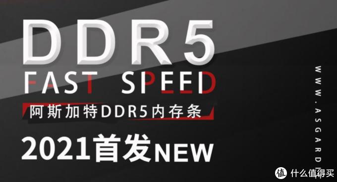 """科技东风丨国产DDR5内存马上到、这回RTX 3060不是""""空气卡""""?"""