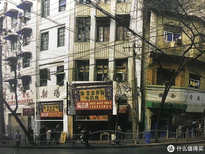 用放大镜看重庆老照片:山城的红色出租车,风靡一时的陶瓷盆