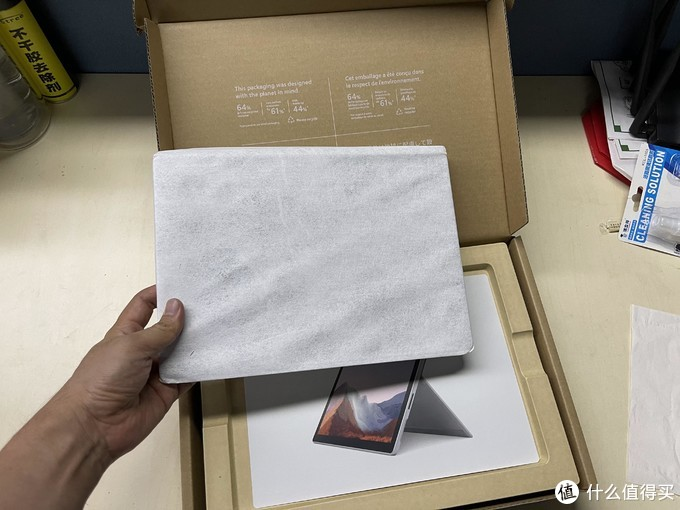 第一次入手,Surface Pro7+以及配件,历程和开箱分享