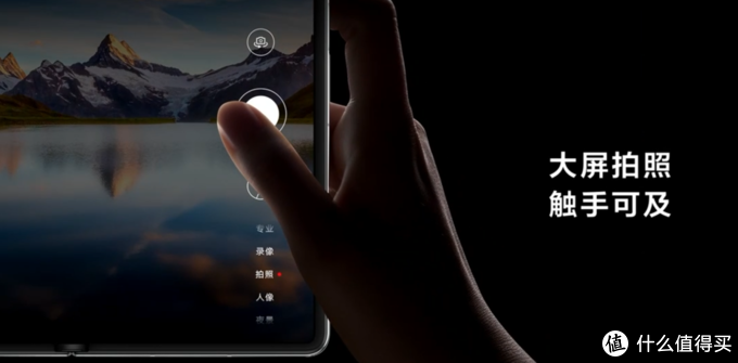 华为发布 Mate X2 可折叠新旗舰:双楔形一体设计、麒麟9000、徕卡超感知四摄