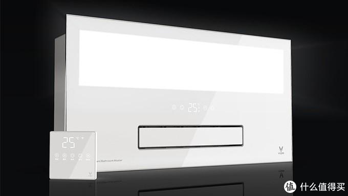 VIOMI 云米 互联网浴霸Pro (风暖触控版)