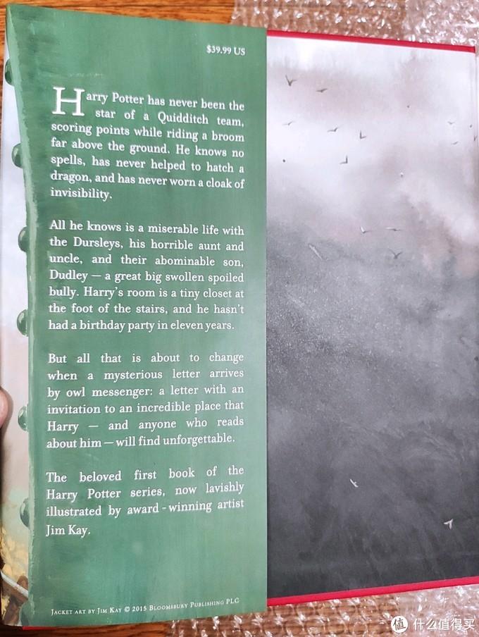 《哈利波特》精装彩绘本英版VS美版小晒