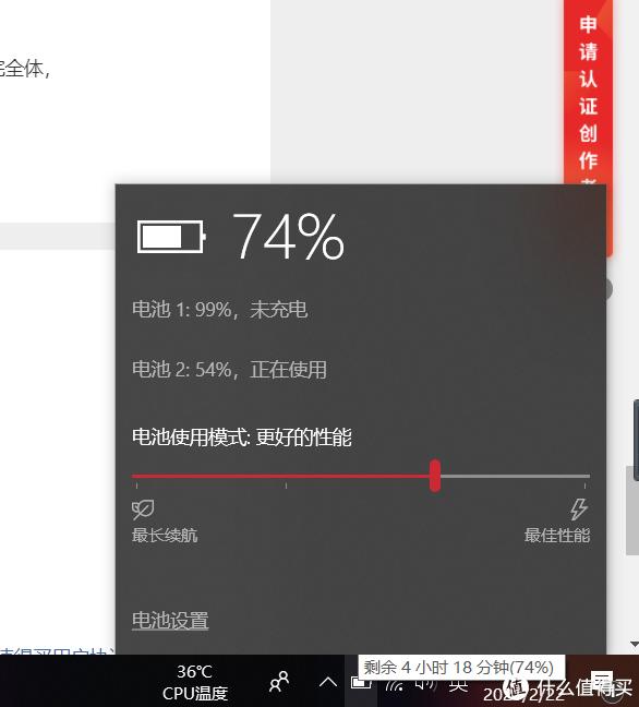 小红点的逆袭,丐版X250升级1080P屏幕带FRU