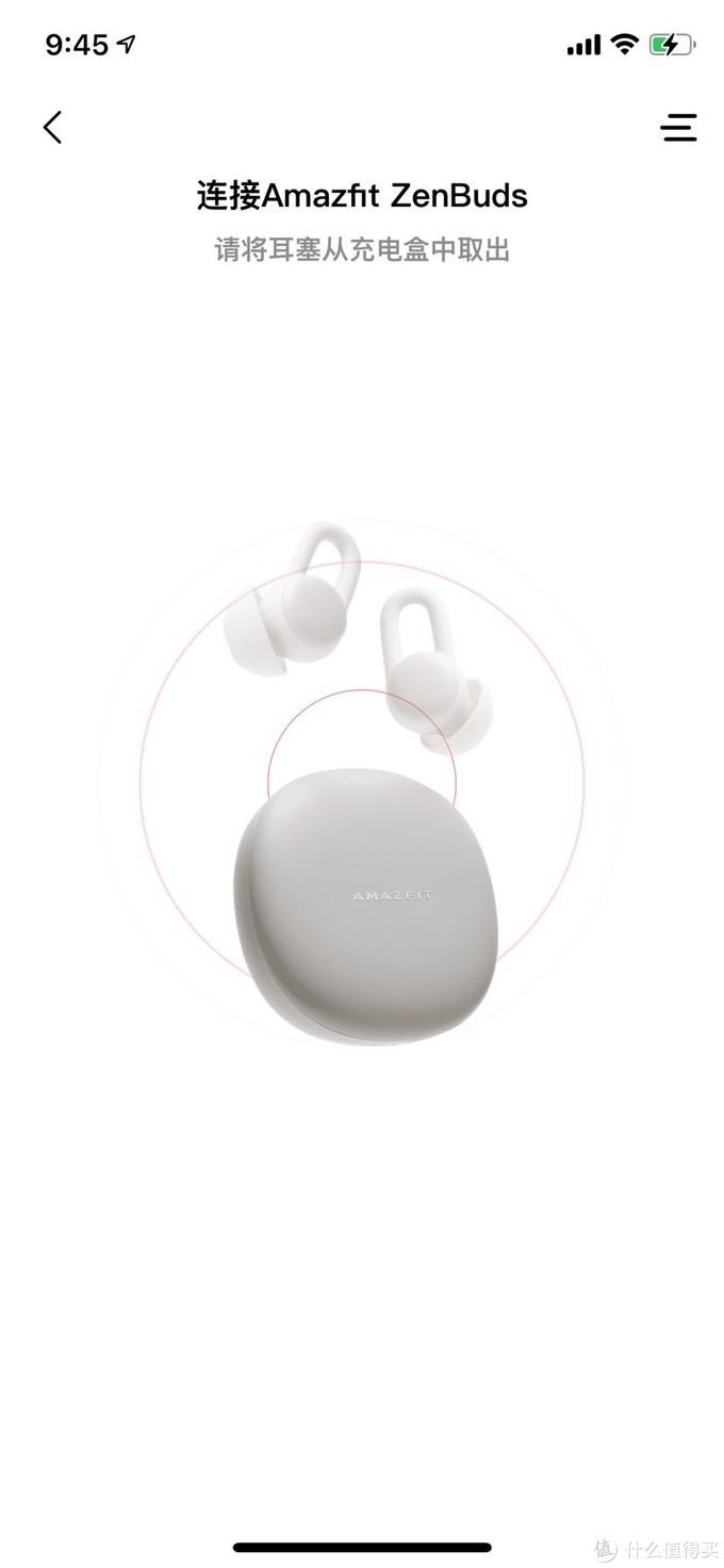 所有对耳机的操作都需将耳机从耳机盒中拿出,包括系统升级(什么鬼设计)