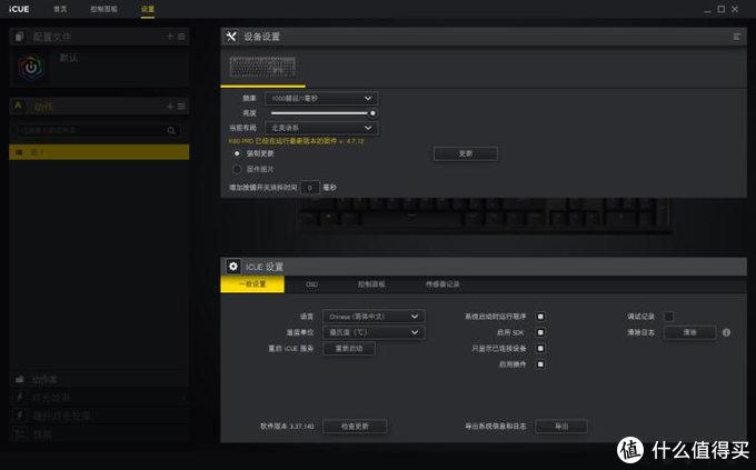 MV新轴体新体验:海盗船K60 PRO樱桃VIOLA机械键盘开箱