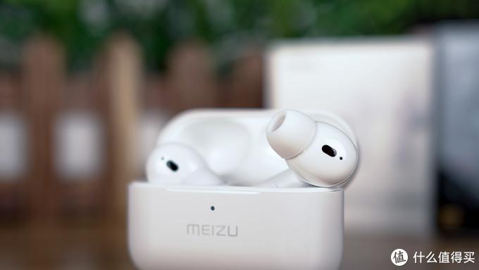 好看又实用,魅族POP Pro主动降噪耳机体验