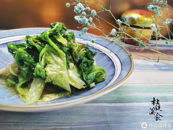 元宵节不吃汤圆,也要吃这种菜,做成美味纯素菜,寓意全年生财