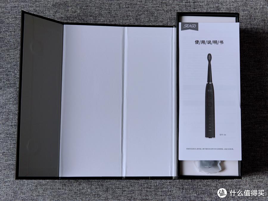 高性价比的口腔护理选择:Seago 赛嘉 E8电动牙刷+833冲牙器套装体验评测