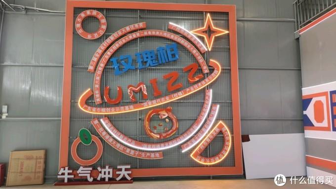 走进UMIZZ柑橘星球,说说广州从化采摘好去处