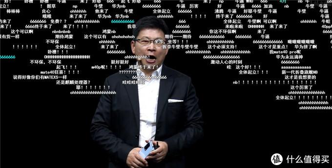 """华为MateX2全新折叠屏旗舰发布,亮点众多,网友:这样""""不环保"""""""