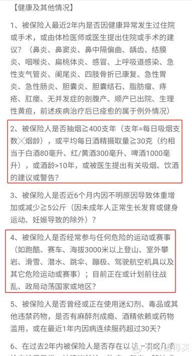 """阿童沐1号:重疾最高可赔200%,""""轻症""""照样可赔45%!"""