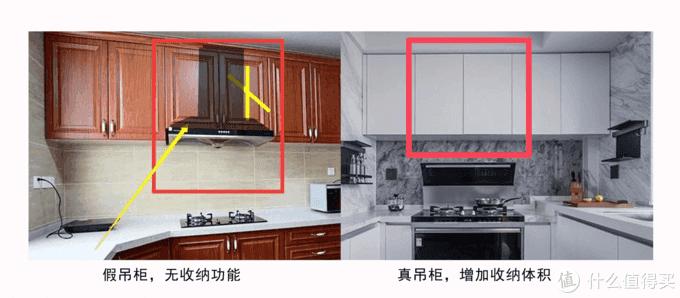 打造专属一体化智慧厨房——美的轻净集成灶D28使用体验