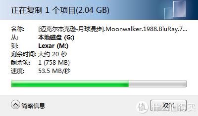 拥有128GB大内存容量,Lexar雷克沙M45 U盘评测